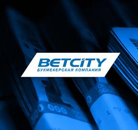 Бонусы Betcity